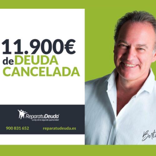La Ley de la Segunda Oportunidad libera a una vecina de La Coruña de una deuda de 11.900€
