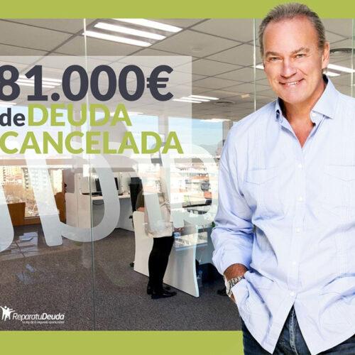 Repara tu Deuda y la Ley de la Segunda Oportunidad liberan a un vecino de Mataró de 81.000€