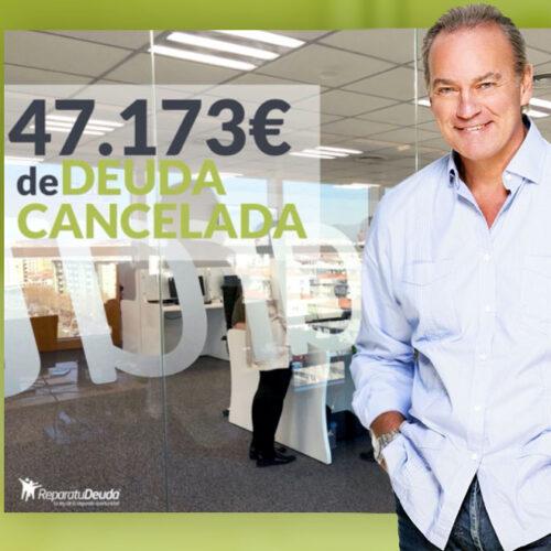 Repara tu Deuda abogados cancela 52.387 € a un vecino de Sevilla, con la Ley de la Segunda Oportunidad