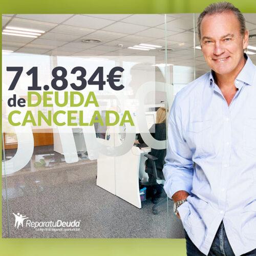 Repara tu Deuda Abogados cancela 71.834 € en Granada (Andalucía) con la Ley de la Segunda Oportunidad